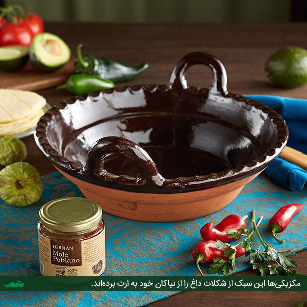 خوراکیهای مکزیک - جاهای دیدنی مکزیک - سفرنامه مکزیک
