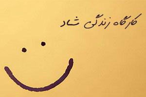 happy_life_mtm_00344