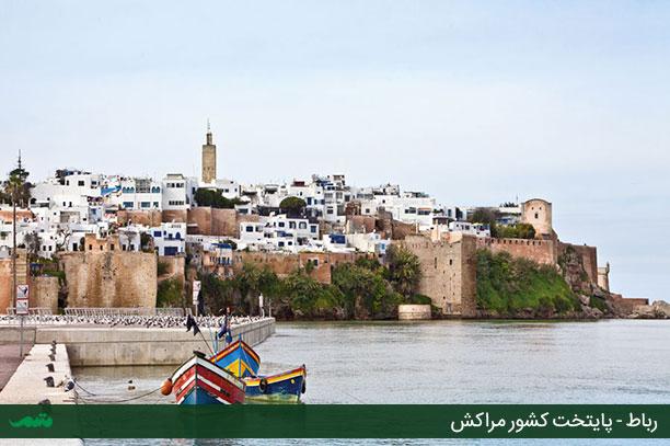 شرایط سفر به مراکش - راهنمای سفر به مراکش