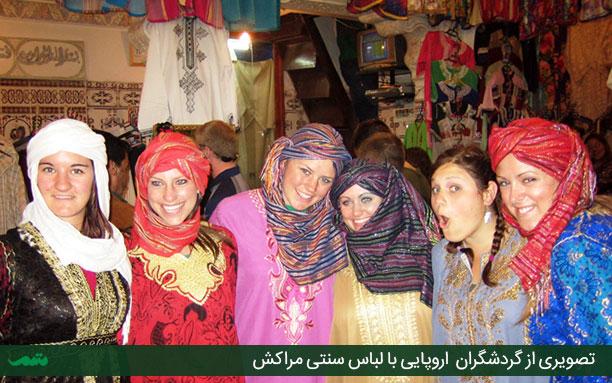 سفر تفریحی به مراکش - راهنمای سفر به کازابلانکا و مراکش