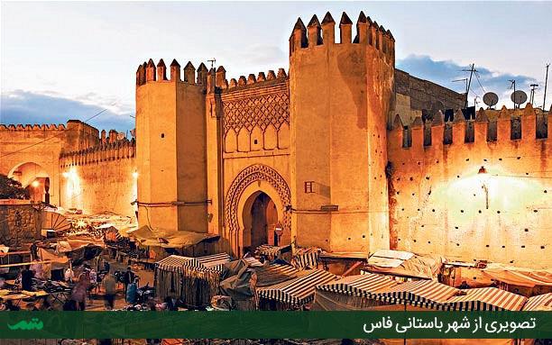 سفرنامه مراکش - جاهای دیدنی مراکش و کازابلانکا در سفر به مراکش