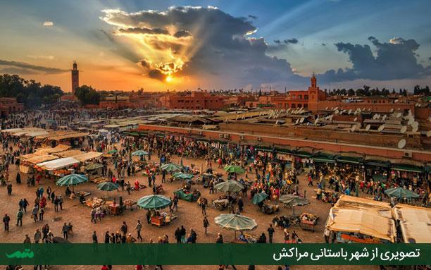 مسافرت تفریحی به مراکش - فرهنگ و آداب و رسوم مراکش