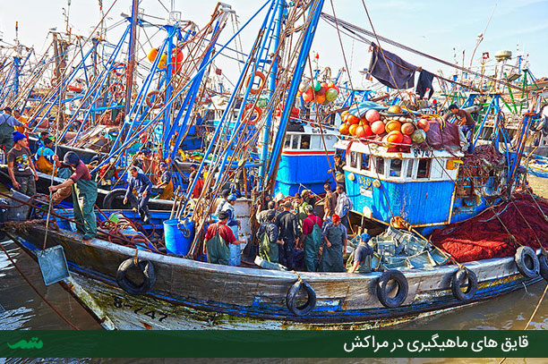 قایق های ماهیگیری - شهرهای دیدنی کشور مراکش - راهنمای سفر به مراکش