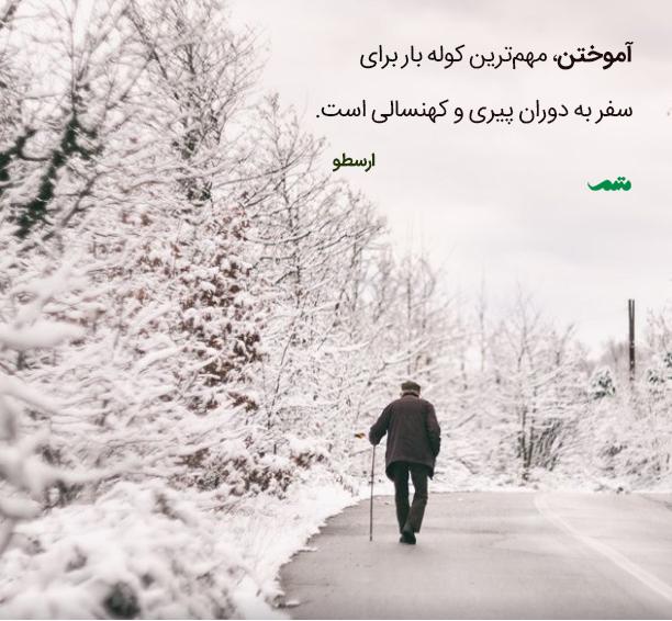 qoute_012_mtm_01_001501