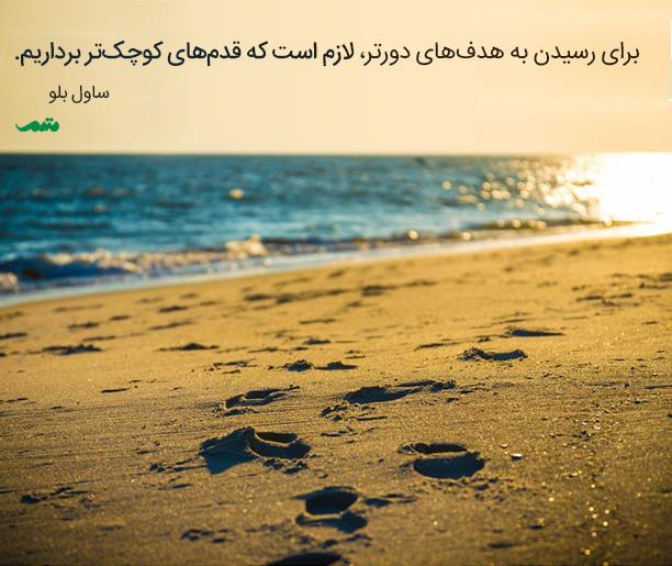 qoute_012_mtm_01_0015018