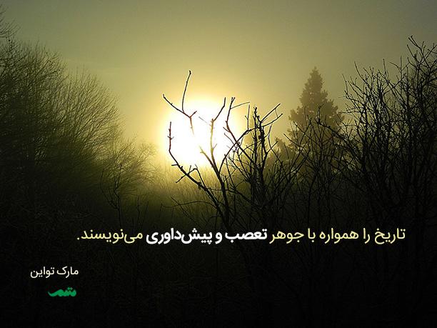qoute_012_mtm_02_0015043