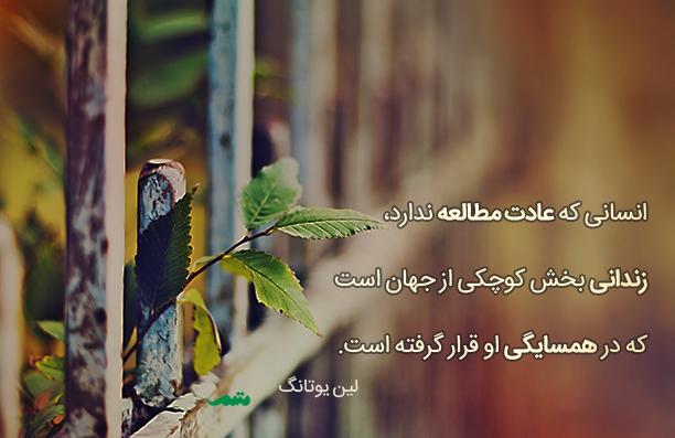 qoute_012_mtm_03_0016057