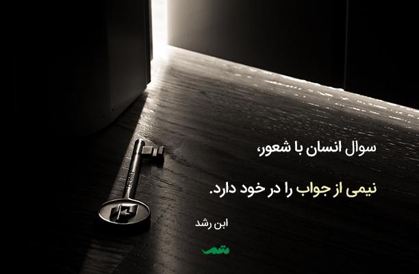 qoute_012_mtm_03_0016060