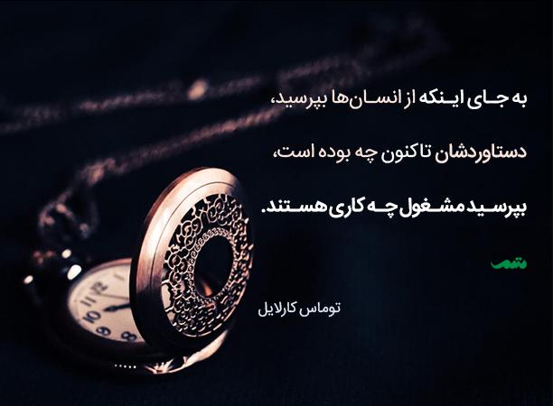 qoute_012_mtm_04_0016081