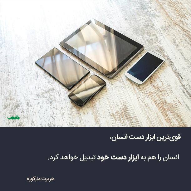 qoute_012_mtm_04_0016085