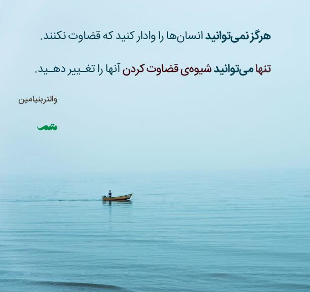 qoute_012_mtm_04_0016090