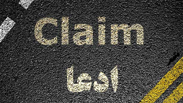 تعریف ادعا و انواع ادعا در تفکر نقادانه
