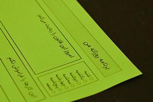 چک لیست برنامه ریزی روزانه