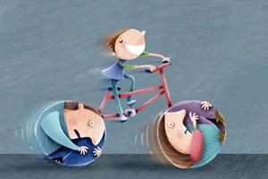 دوچرخه خانوادگی