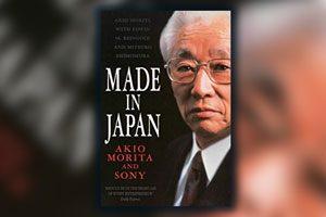 معرفی کتاب ساخت ژاپن - آکیو موریتا