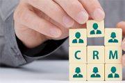 تاریخچه مدیریت ارتباط با مشتری