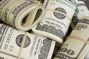 درآمد پایه همگانی – شما آن را چگونه میبینید؟