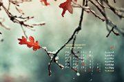 تقویم آذر ماه (مجموعه والپیپر – تصاویر پس زمینه برای دانلود)