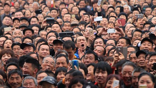سیستم سنجش اعتبار اجتماعی در چین