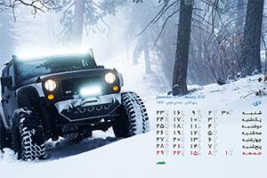 تقویم - والپیپر 96
