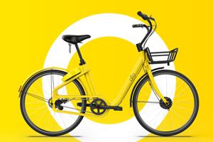 شرکت اوفو - سرویس به اشتراک گذاری دوچرخه برای دوچرخه سواران
