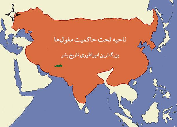 نقشه امپراطوری مغول - در دورانی که چاپ اسکناس را انجام داد