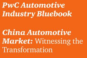 تحلیل بازار خودرو - صنعت خودرو به کدام سمت حرکت میکند؟