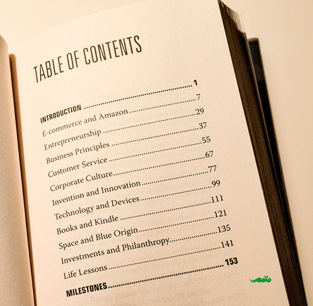 First Mover - Table of Contents
