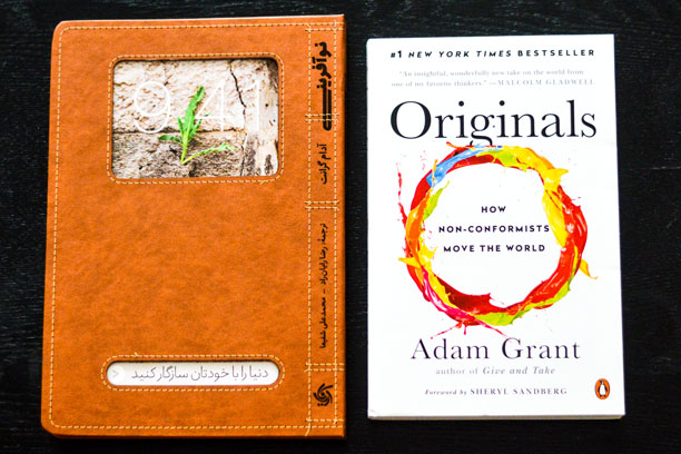 کتاب نوآفرینی - ترجمه کتاب اوریجینالز آدام گرنت توسط انتشارات آریانا قلم