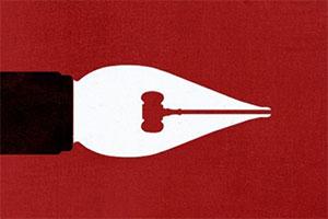 قرارداد نانوشته بین نویسنده و خواننده