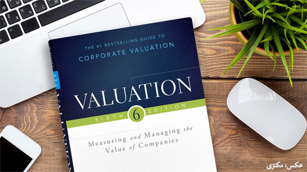 Champion Bias in Decision Making - Valuation Book