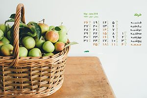 تقویم خرداد 97 - والپیپر دسکتاپ و موبایل