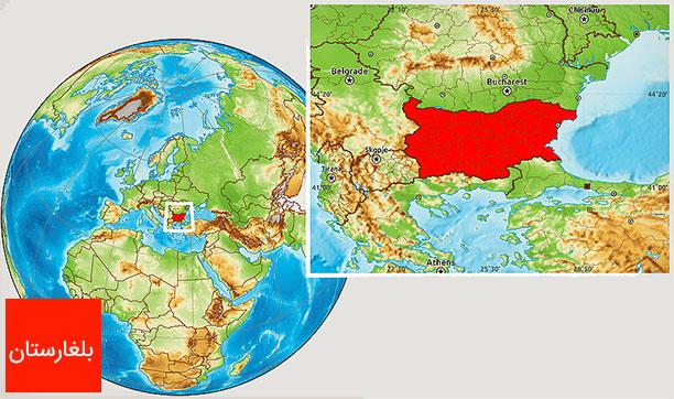نقشه بلغارستان در اروپا - راهنمای سفر به بلغارستان