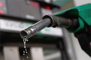 جایگاه پمپ بنزین - ایتالو کالوینو