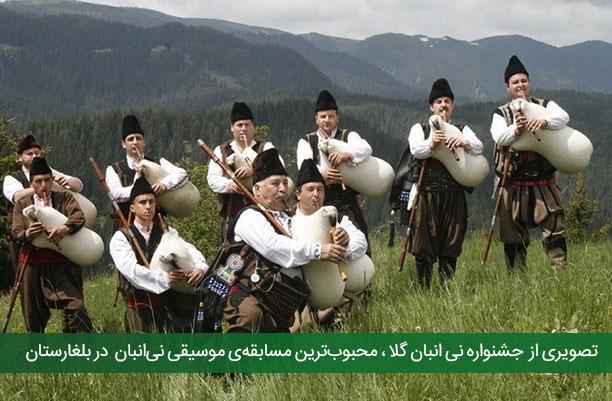بهترین زمان سفر به بلغارستان - تجربیات سفر به بلغارستان