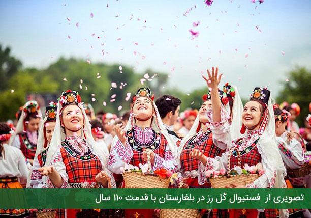 بهترین زمان سفر به بلغارستان - راهنمای سفر به بلغارستان