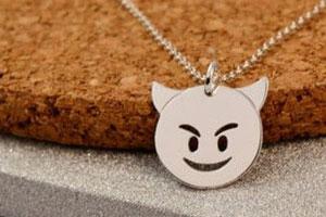 شادن فرویده - خوشحال شدن از ناراحتی دیگران