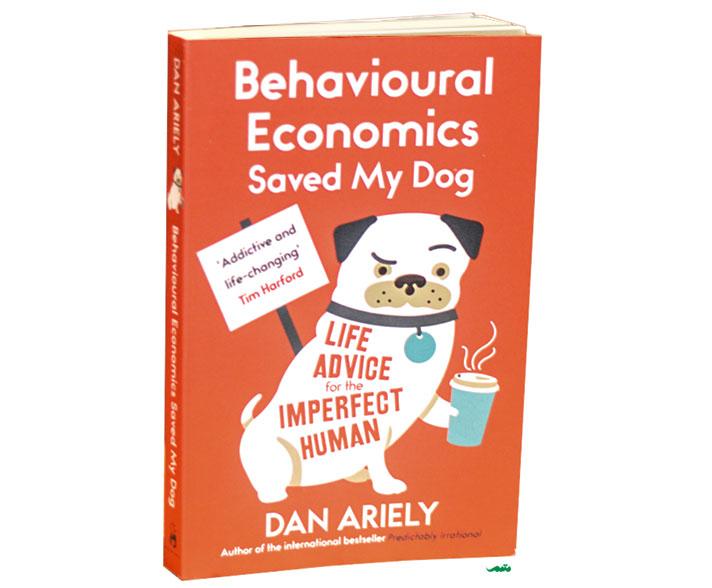 کتاب اقتصاد رفتاری دن اریلی