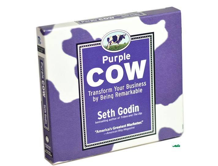 خلاصه کتاب گاو بنفش ست گادین - کتابی درباره نوآوری محصول