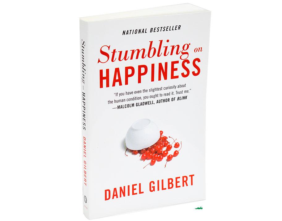 شاد زندگی کردن | کتاب دن گلیبرت درباره زندگی شاد