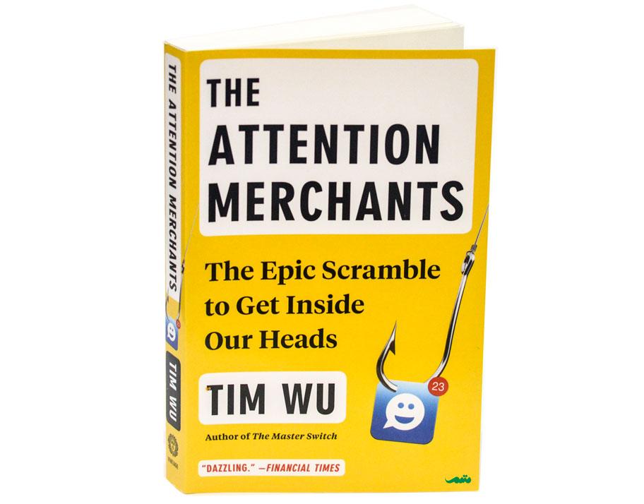 کتاب تاجران توجه - نوشته تیم وو