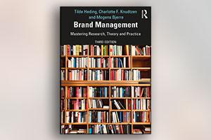 کتاب مدیریت برند