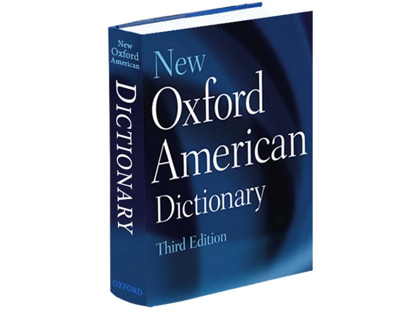 نقض کپی رایت - دیکشنری انگلیسی آمریکایی - متعلق به آکسفورد