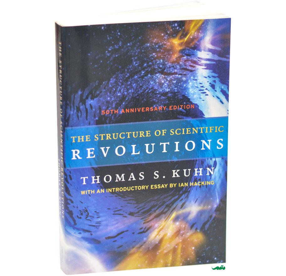 ساختار انقلابهای علمی - تعریف پارادایم و پارادایم شیفت